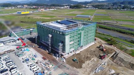 FUKUOKA Prefecture KAMA City Hall