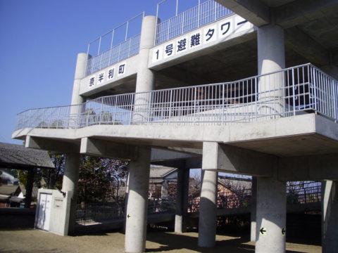 KOCHI Prefecture NAHARI Tsunami Evacuation Tower