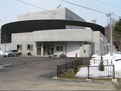 HOKKAIDO SAPPORO City AINU Culture Promotion Center